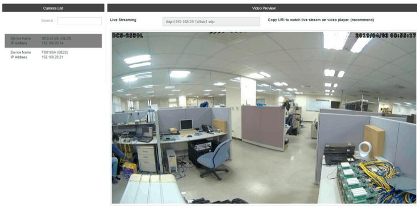 ONVIF Surveillance Introduction 3