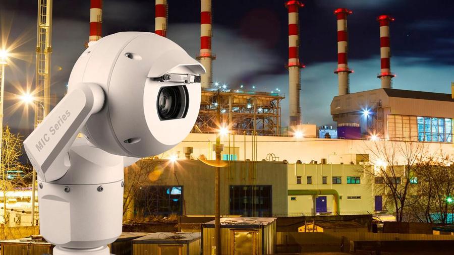 Bosch innovacion seguridad industrial