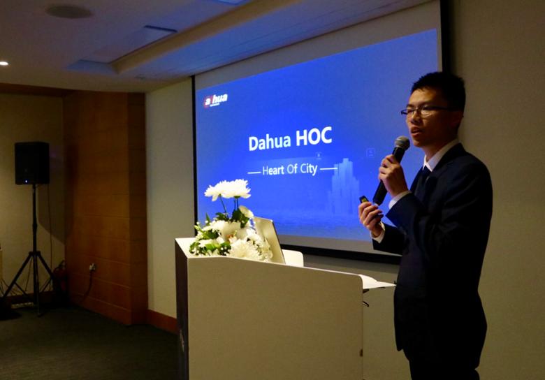 Dahua Intersec presentacion HOC 2