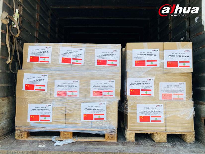 Dahua Technology dona suministros en Beirut 02