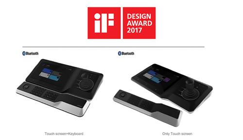 Design award Dahua