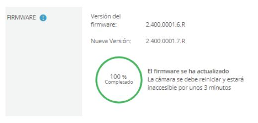 Actualizacion Firmware VUpoint P2P 3