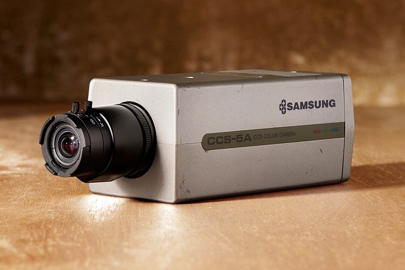Hanwha Techwin Wisenet 7 cámara videovigilancia GVS