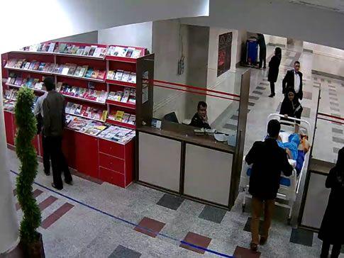 Iran Khalij Hospital 2