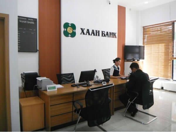 Mongolia-Khan-Bank-2