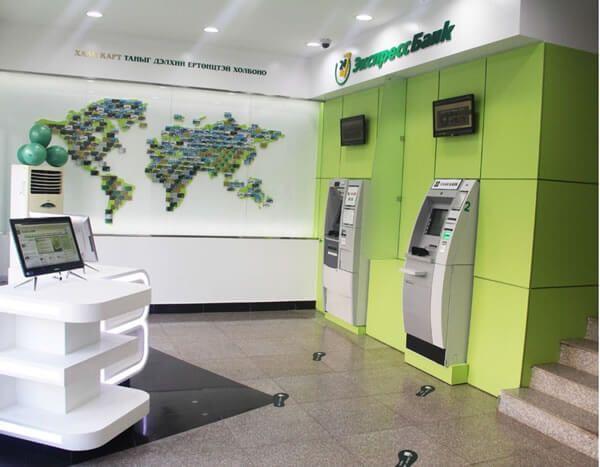Mongolia-Khan-Bank-3