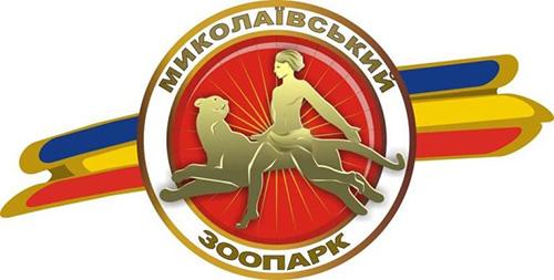 success-zoologico-Nikolaev-1