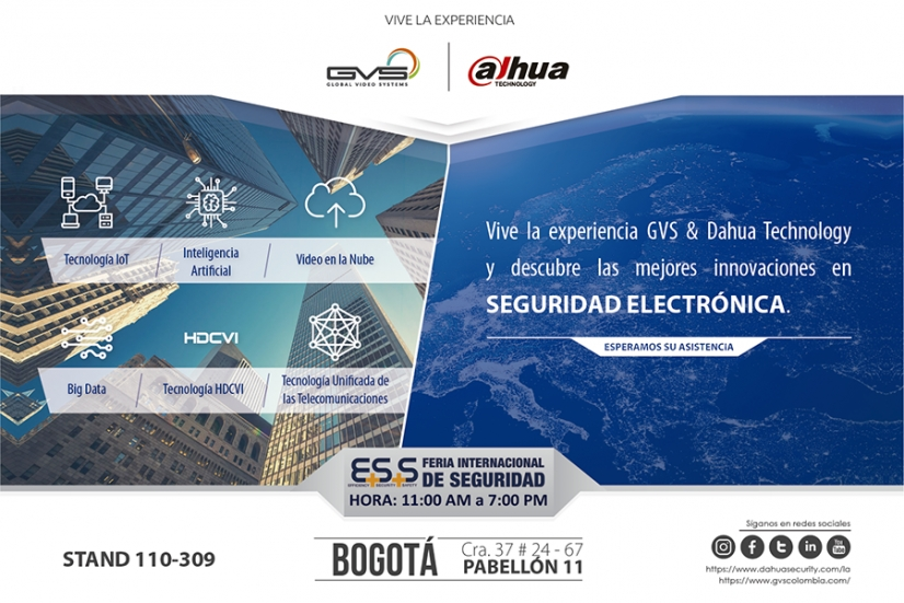 Dahua Technology presentará en la edición 25 de la Feria E+S+S su concepto Heart of the City